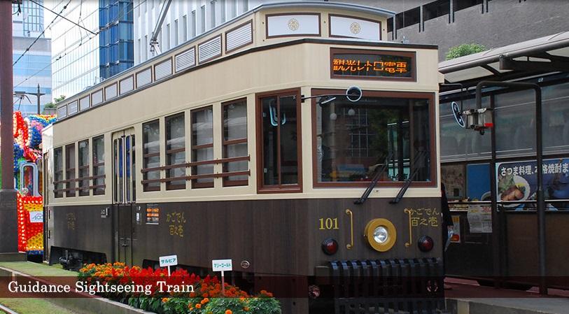 夏休みチャレンジパス 通用(有効)期間市電・市バス・シティビュー・サクラジマアイランドビュー・観光レトロ電車に乗り放題 2020年7月21日(火)~2020年8月31日(月) イメージ画像