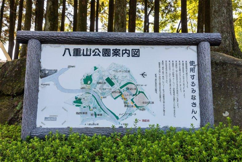 八重山公園・キャンプ村 -中薩地区- イメージ画像