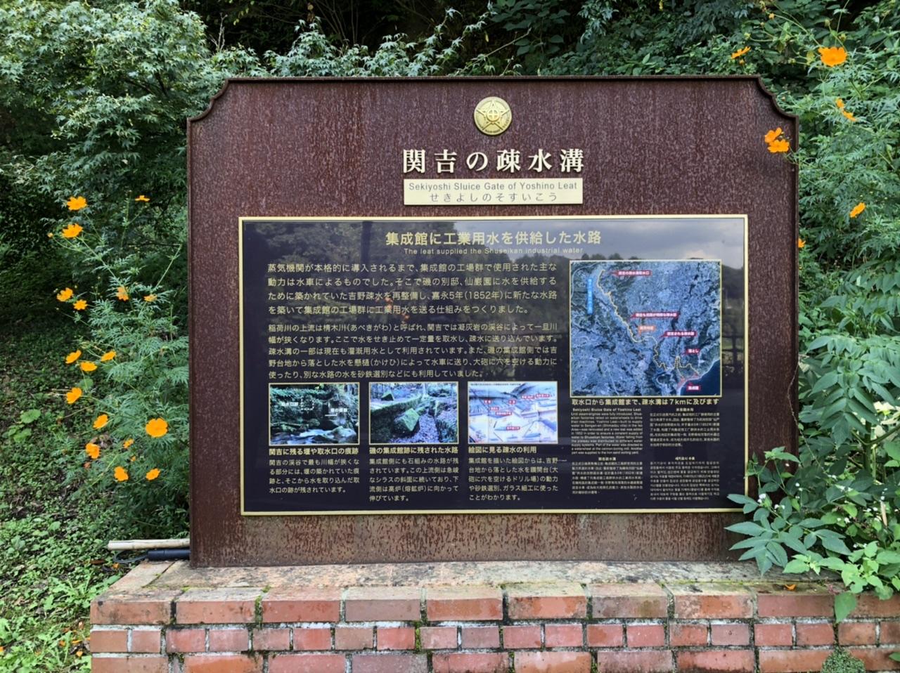 世界遺産登録5周年記念イベント「わっぜかど!近代日本始まりの地」 イメージ画像
