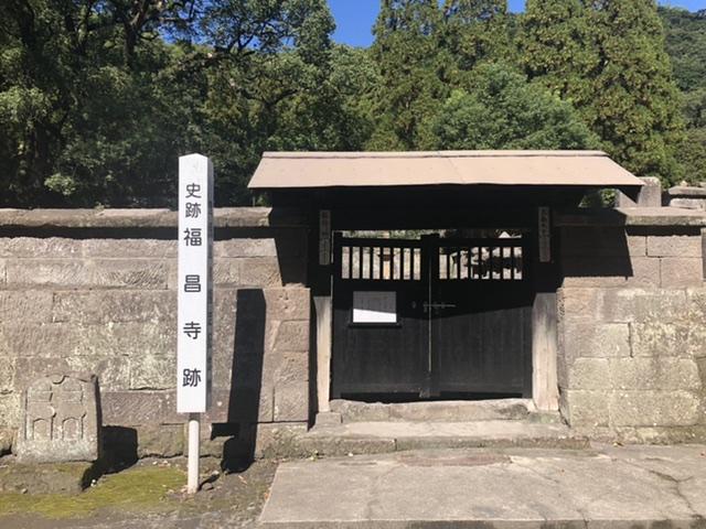 福昌寺跡 -鹿児島県指定史跡- イメージ画像