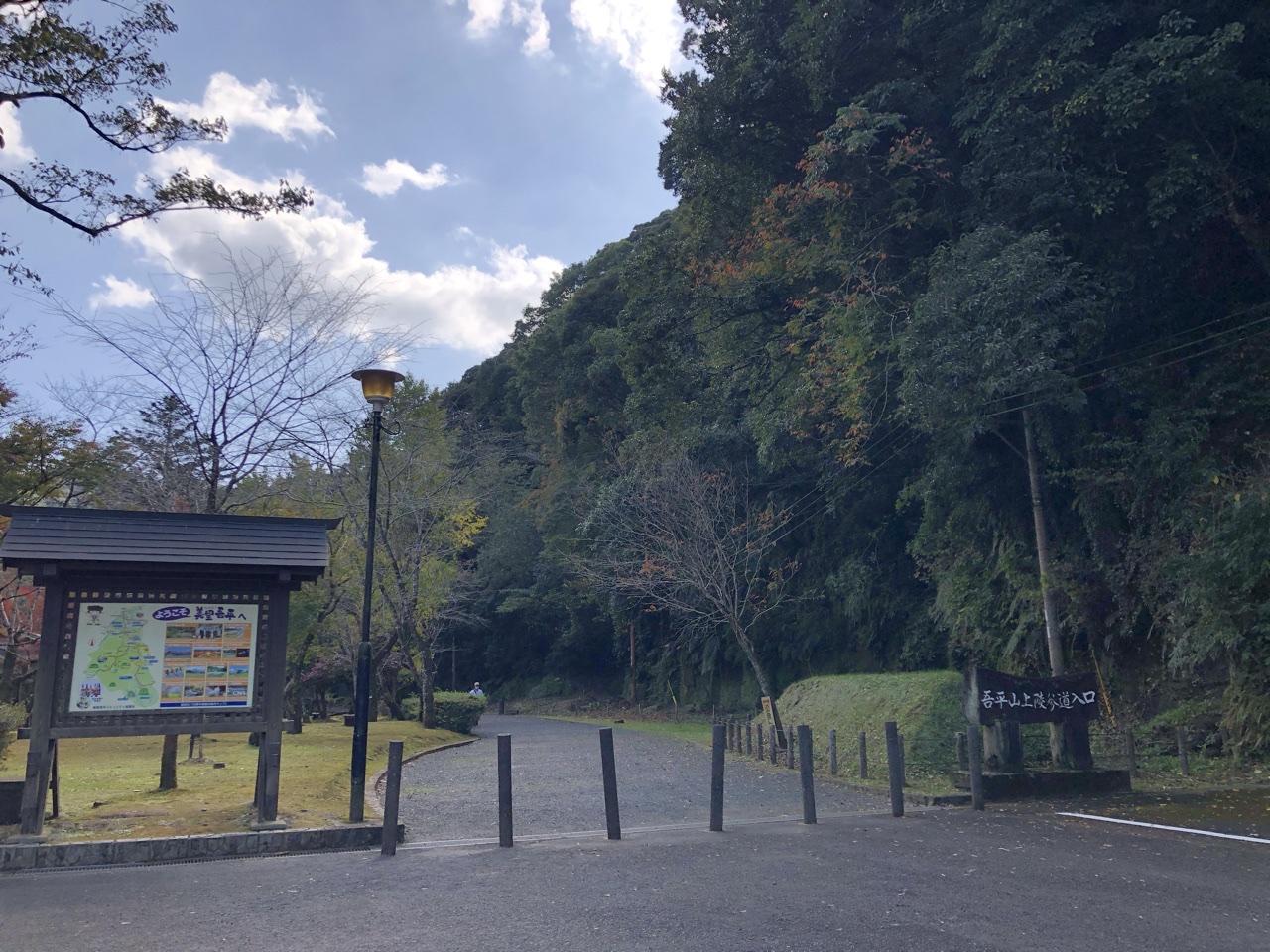 吾平山上陵(あいらさんりょう)アイラノヤマノウエノミササギ(アイラサンリョウ)-鹿屋市吾平町上名- イメージ画像
