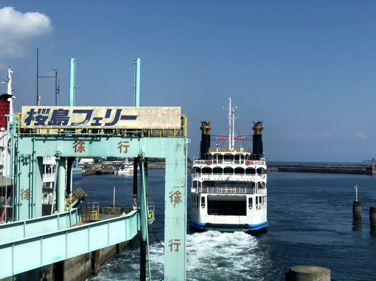 やぶ金(やぶきん) -桜島フェリー船内- 鹿児島グルメ イメージ画像