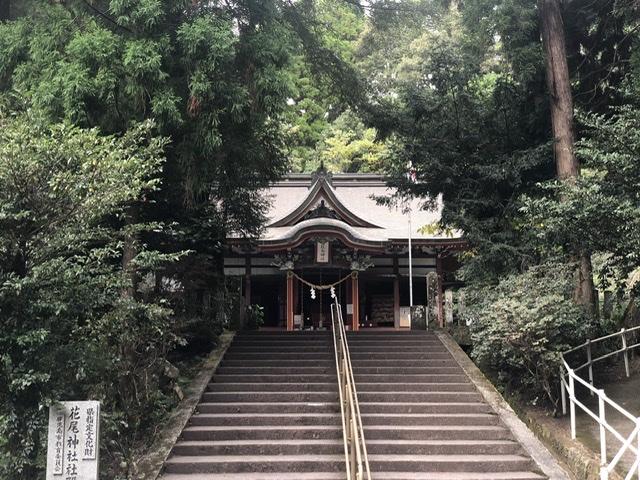 花尾神社 -鹿児島市花尾町- 神社 イメージ画像