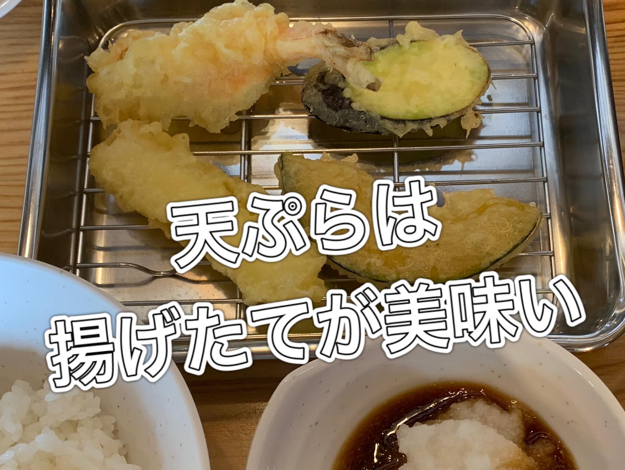 天ぷら定食専門店 天ぷらみなみ - 鹿児島市上福元町 - イメージ画像